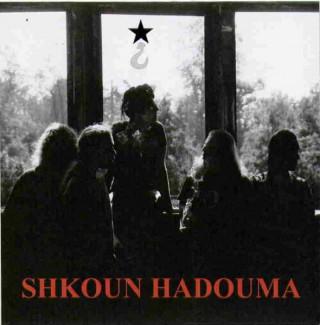 """Concerts de """"Shkoun Hadouma"""" et """"Tremens"""""""